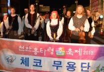 KOREA_0103.JPG